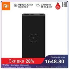 18650 батарея, купить по цене от 590 руб в интернет-магазине ...