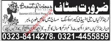 beautylicious the salon dha lahor is looking diploma holder field professional female beautician staff for the posts of hair expert and massage expert beautician jobs