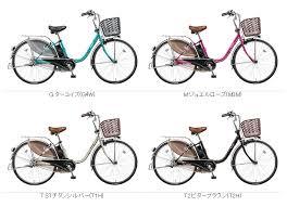 Các loại xe đạp trợ lực Panasonic