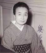 「1948年婦人運動家奥むめお」の画像検索結果