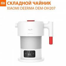 Складной <b>чайник Xiaomi DEERMA LIQUID</b> HEATER ELECTRIC ...