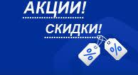 Магазин Стройбат • ТОВАРЫ - САНТЕХНИКА - ТРУБЫ ...