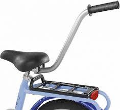 Купить <b>приставные колеса</b> для велосипедов — интернет ...
