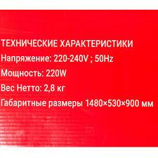 Сушка для <b>белья</b> электрическая BK-701-Y в Москве – купить по ...