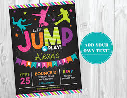 bounce house birthday invitations net bounce house invites birthday invitations