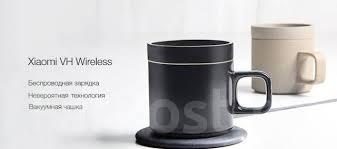<b>Чашка</b> с подогревом - зарядка для смартфона <b>Xiaomi</b>! AppleZone ...