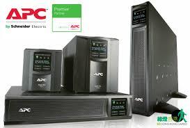 <b>APC UPS</b> 不間斷電源- 6D Hong Kong Limited - 綠燈香港有限公司