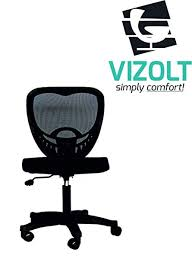 Vizolt <b>Chair Diamond</b> fix Back <b>Chair</b>: Amazon.in: Electronics