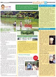sound pollution essay in telugu error in composing a thesis essays on inherit the wind