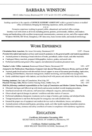 office assistant resume example   sampleoffice assistant resume example