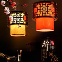 Lantern Pendants Australia | New Featured Lantern Pendants at ...