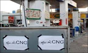load shedding of cng matric essay   excellence coaching centre according to the pakistani government the reason of load shedding of cng is only for winter seasons because the gas freezing in the pipes and its pressure