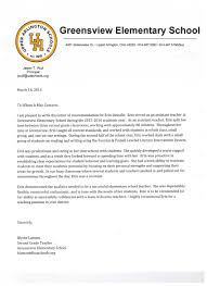 recommendation letter erin s portfolio recommendation letter 1