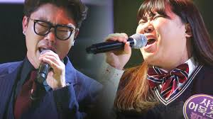 Image result for fantastic duo