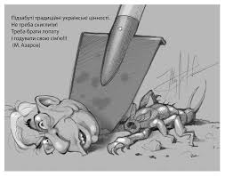 Азаров предложил создать дорожную карту сотрудничества с Россией и Таможенным союзом - Цензор.НЕТ 6347