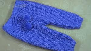 Детские штанишки спицами (3-6 мес.). Knitted <b>baby</b> trousers ...