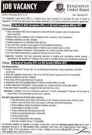 job all cricket board bcb post security officer hotjobs bdjobs com jobs offline bcb2405