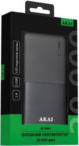 <b>Зарядные устройства</b> – страница 4 - Билайн Домодедово
