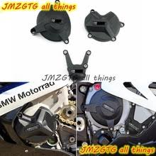 Buy protector <b>s1000rr</b> and get free shipping on AliExpress.com