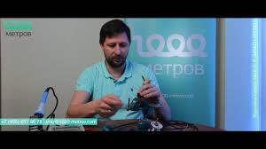 Распайка кабеля <b>Jack</b>-<b>XLR</b> - YouTube