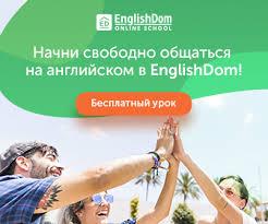 к учебнику «Русский язык: учебник для 5 класса ...