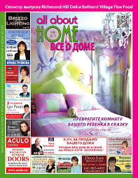 Aah rus July by All About Home magazine - issuu