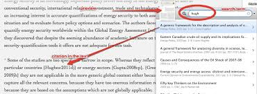 Papers   is here    Academic workflows on a Mac my Hazel workflow for adding newly downloaded files to Papers library is back  Thus I am pretty assured that all scholarly articles I downloaded can be