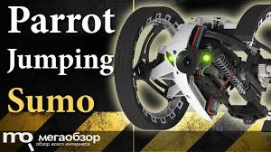 Обзор дрона Parrot Jumping Sumo - YouTube