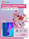 <b>Пульсоксиметр Contec CMS50D</b> Цветной OLED дисплей купить в ...