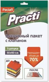 <b>Вакуумный пакет</b> с клапаном Paclan Practi, <b>50х60 см</b> (412138 ...