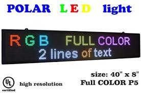 "High Resolution <b>LED</b> RGB Color <b>Sign</b> 40"" x 8"" <b>P5</b> with New <b>SMD</b> ..."