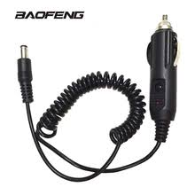 <b>baofeng</b> car <b>charger</b> — купите <b>baofeng</b> car <b>charger</b> с бесплатной ...