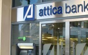 Αποτέλεσμα εικόνας για Διαρροές με «άρωμα Στουρνάρα» για την Τράπεζα Αττικής