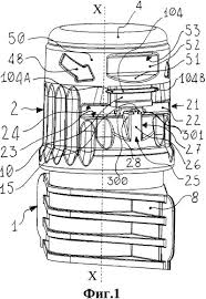 Пробка с откидным колпачком для упаковки жидких и текучих ...