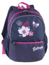 <b>Рюкзак PULSE JUNIOR XL</b> FLOWERS BUTTERFLY, 35x28x12см ...