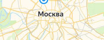 <b>Корзины</b>, коробки и контейнеры — купить на Яндекс.Маркете