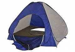 <b>Палатки для зимней рыбалки</b> – недорого купить в интернет ...