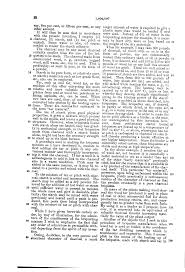 patent us process of making charcoal briquettes and patent drawing