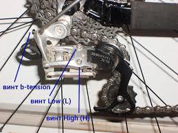 Настройка скоростей на велосипеде.