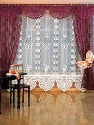 Купить <b>шторы</b> бордовые в интернет-магазине Lookbuck ...