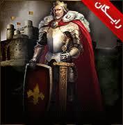 ثبت نام در بازی عصر پادشاهان