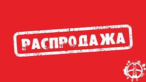 Товары Я копаю c XP DEUS | ORX – 151 товар | ВКонтакте