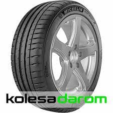 <b>Шина Michelin Pilot</b> Sport 4 225/45 R18 Y 95 в Москве купить ...