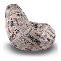 Мягкая мебель черно-белые купить, сравнить цены в Сальске ...