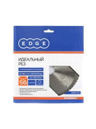 <b>EDGE</b> by <b>PATRIOT</b> - каталог 2020-2021 в интернет магазине ...