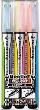 Kokuyo Beetle Tip Dual Color Highlighter, 3-Pack ... - Amazon.com