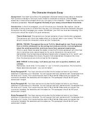 character analysis essay rubric the character analysis essay   mona shores blogs