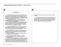 an essay form that presents an argument is known as   an essay form that presents an argument is known as