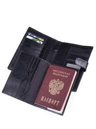 <b>Бумажник</b>-<b>портмоне</b> для денег и <b>документов</b> MEZA 12815349 в ...