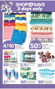 jo ann fabric and craft store weekly ad view more weekly ads